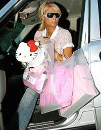 Na ez meg itt Paris Hilton! Illetve ez nem ő, hanem ez csak a képe...
